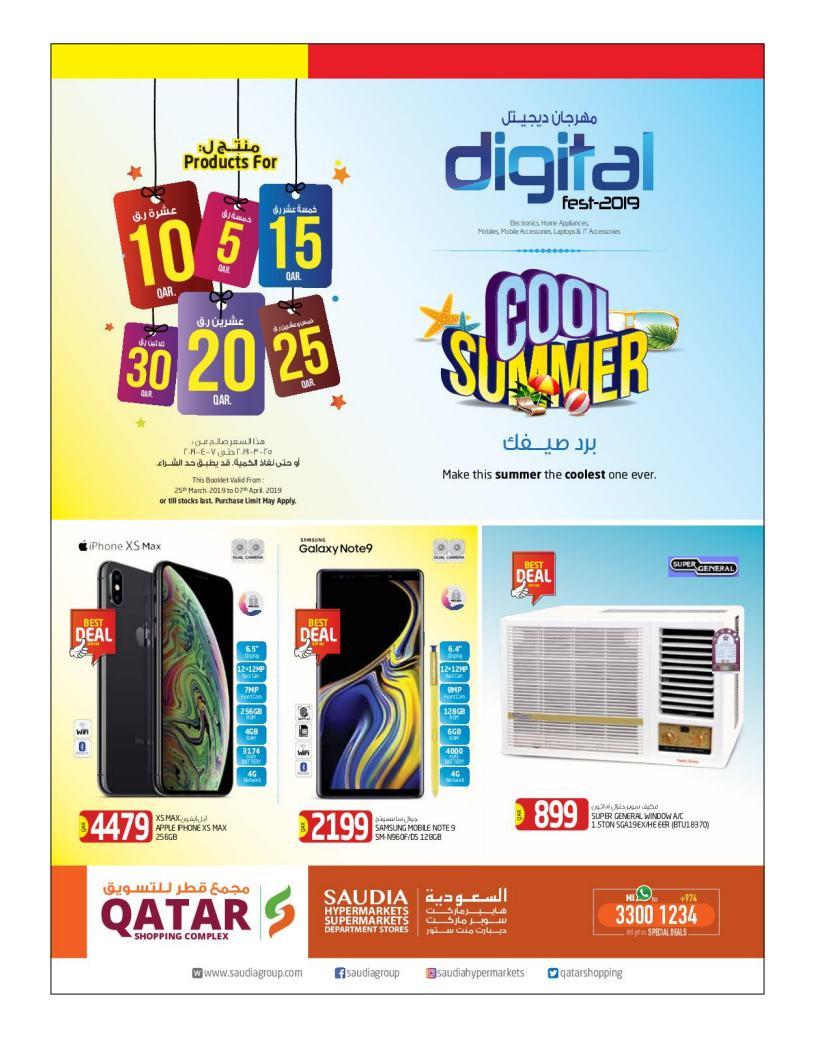 Saudia Digital Fest till 07-04