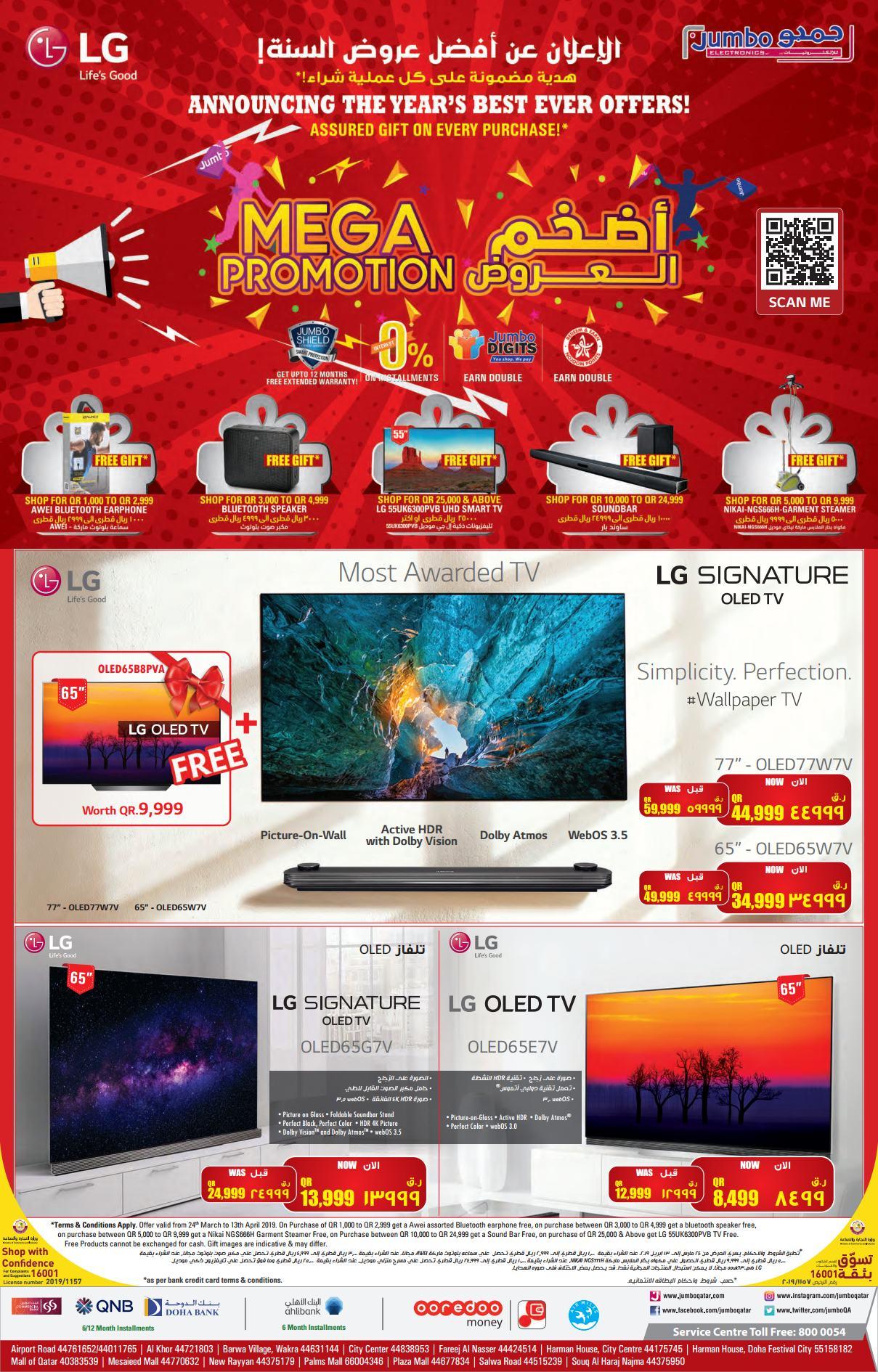 Jumbo Mega Promotion 13-04