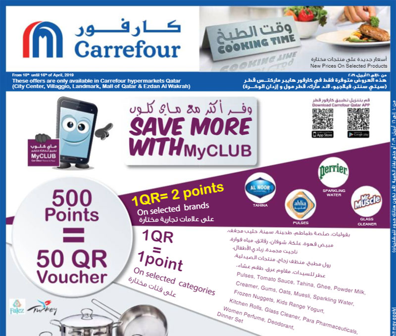 Carrefour Cooking Offer
