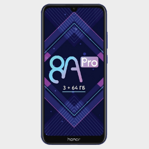 Honor 8A Pro Best Price in Qatar and Doha