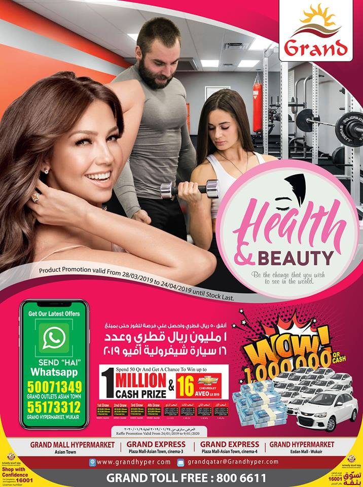 Grand Health & Beauty offer Doha Qatar