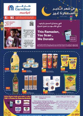 Food Offers Carrefour Qatar