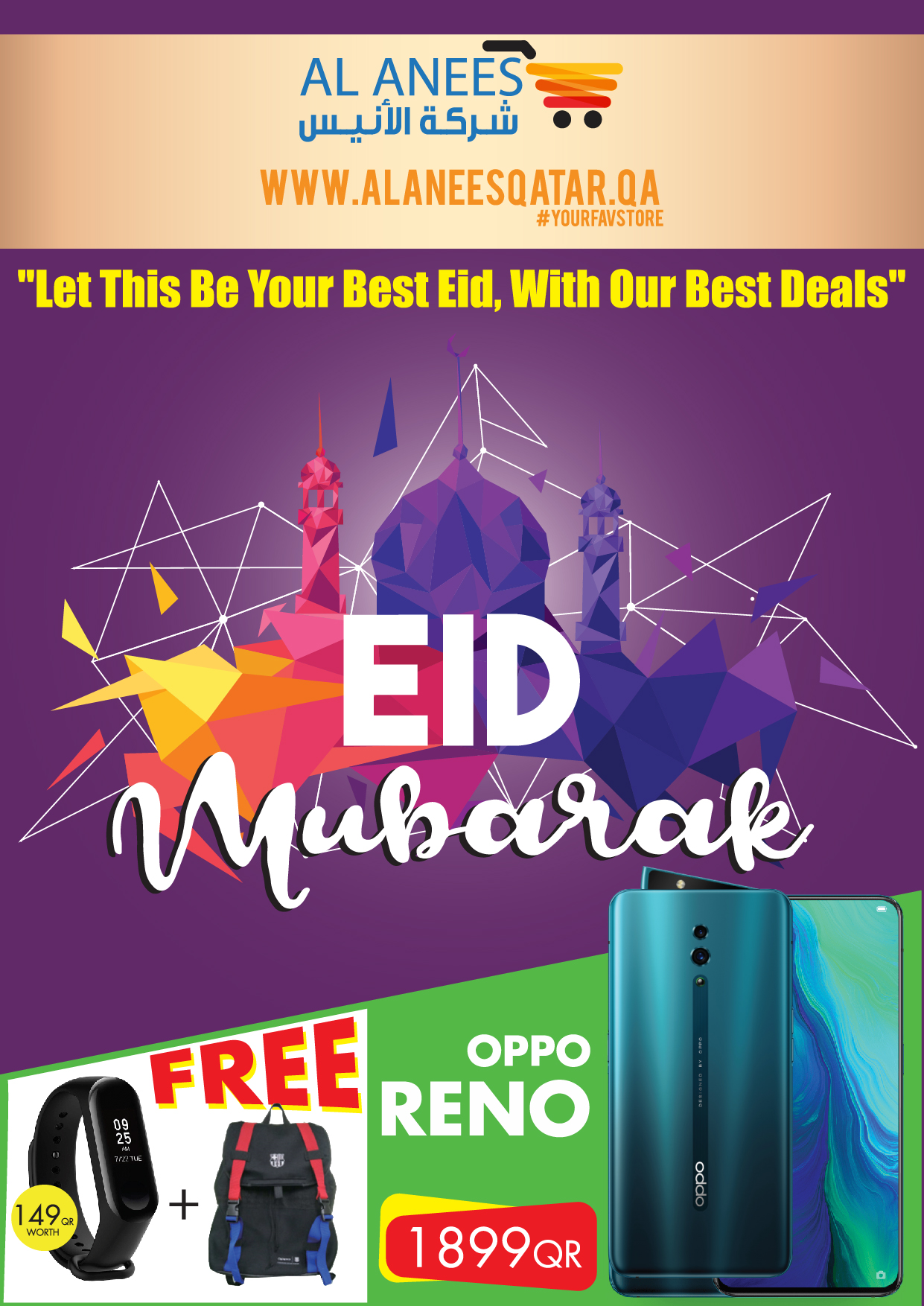 AlaneesQatar Eid Special Offer