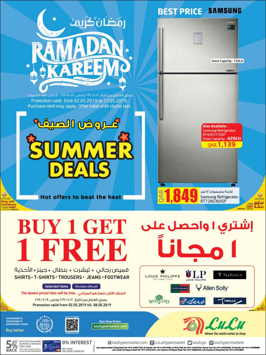 Lulu Ramadan Summer Deals