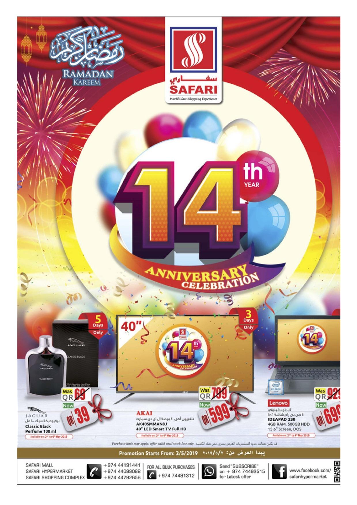 Safari Hypermarket Promotions in Qatar and Doha - DiscountsQatar Com