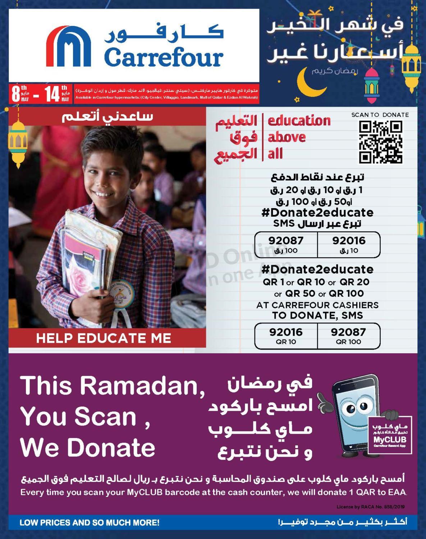 Carrefour Ramadan Offer