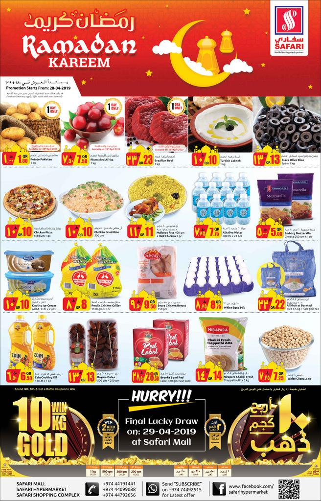 Safari ramadan offer till stock lasts