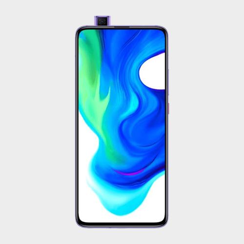 Xiaomi Poco F2 Pro 5G in Qatar